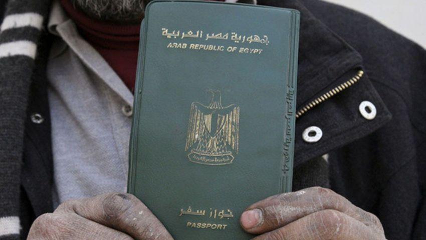 تنازل 42 شخصاً عن الجنسية المصرية.. ومنحها لأرملة فلسطينية