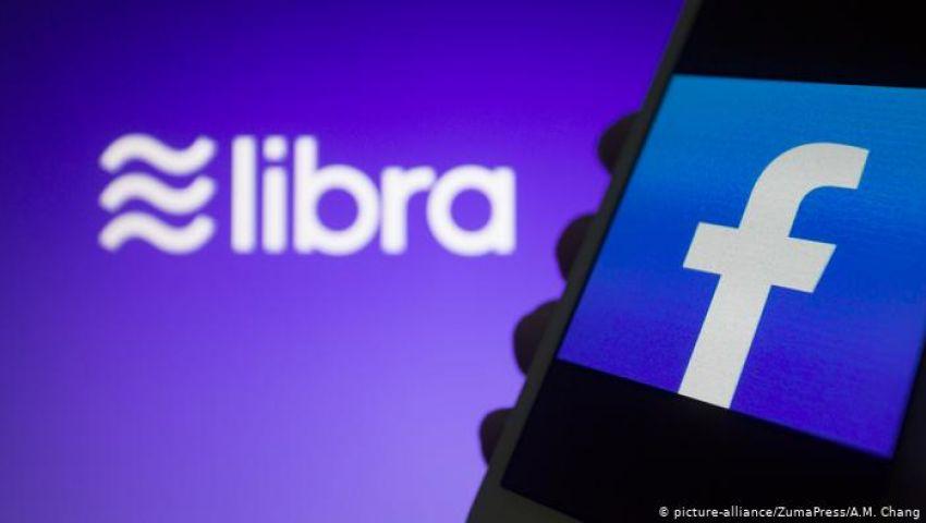 على غرار «فيسبوك».. الصين تعتزم طرح عملة رقمية شبيهة بـ ليبرا