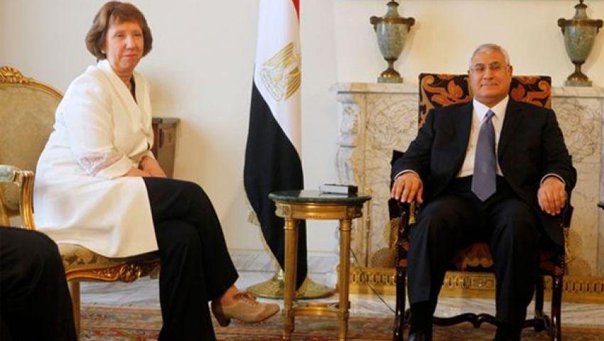 الرئاسة تعد أشتون بإنهاء حالة الطوارئ