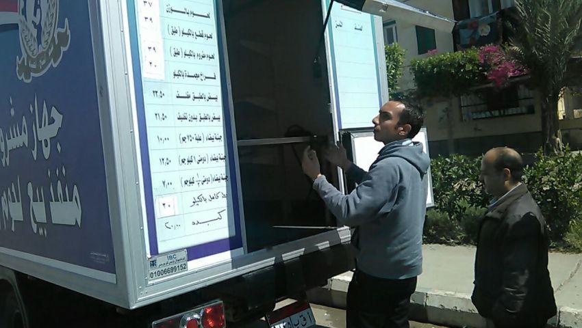 تنفيذ 78 مشروعًا بـ 1.75 مليار جنيه بمدينة السادات