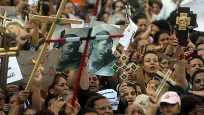 أقباط من أجل مصر تطرح تشكيلاً جديدًا للحكومة