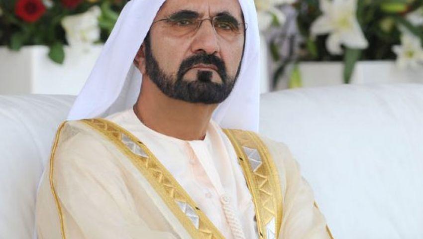 محمد بن راشد عن القمة العربية: تحديات المنطقة كبيرة ونتمنى التوفيق للجميع