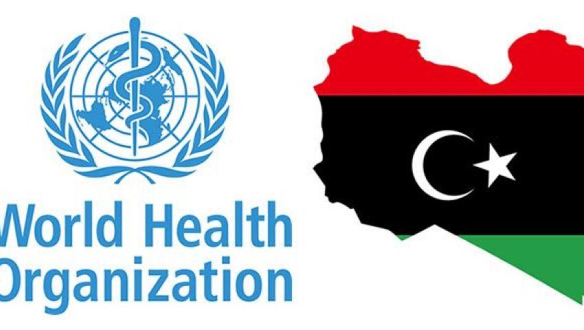 منظمة الصحة العالمية: معارك ليبيا تُنذر بكارثة.. الكوليرا تغزو مناطق الصراع