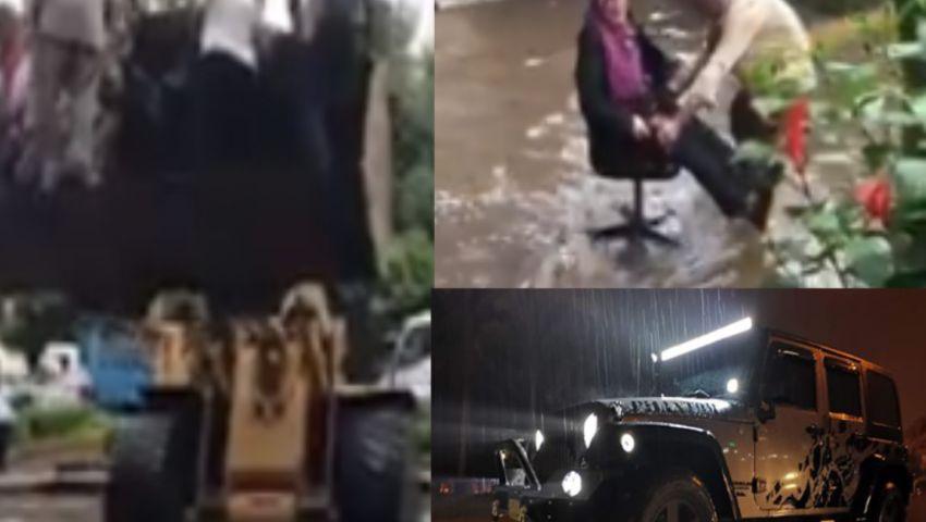 لا تخلو من الطرافة.. المصريون يواجهون أزمة الأمطار بابتكارات خارج الصندوق