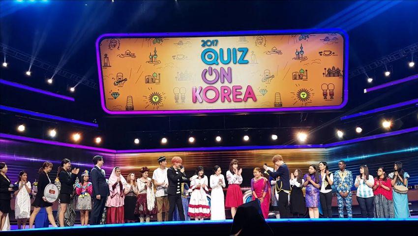 رحلة × سؤال.. «Quiz on Korea» اختبر معلوماتك في الثقافة الكورية