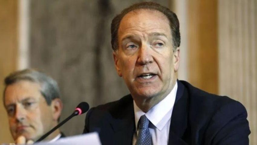 بعد تعيينه رئيسًا للبنك الدولي.. من هو «ديفيد مالباس»؟
