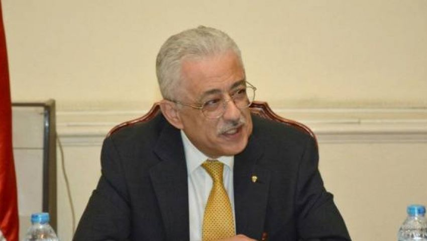 وزير التعليم يعتمد إعادة تنظيم أعمال الندب لامتحانات الثانوية العامة
