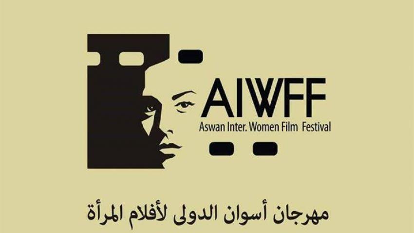 انطلاق مهرجان أسوان الدولي لسينما المرأة بالشراكة مع قناة TEN الأربعاء