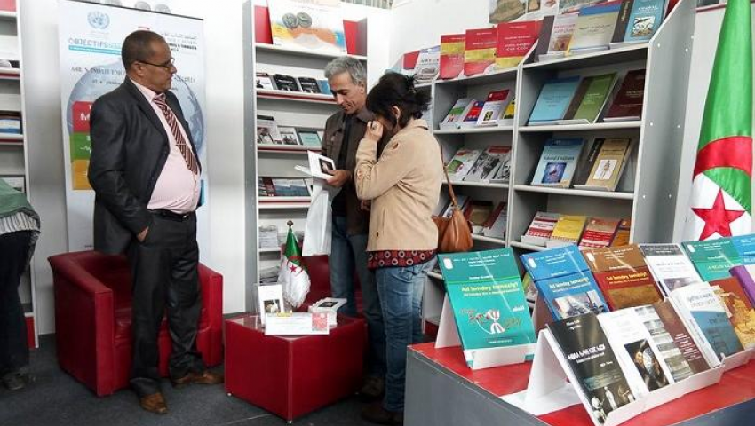 حظر 56 عنوانًا من المشاركة في معرض الكتاب بالجزائر