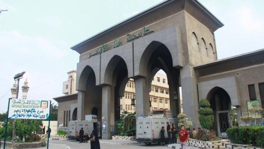 قرار جديد بشأن مواعيد غلق مدينة الأزهر الجامعية
