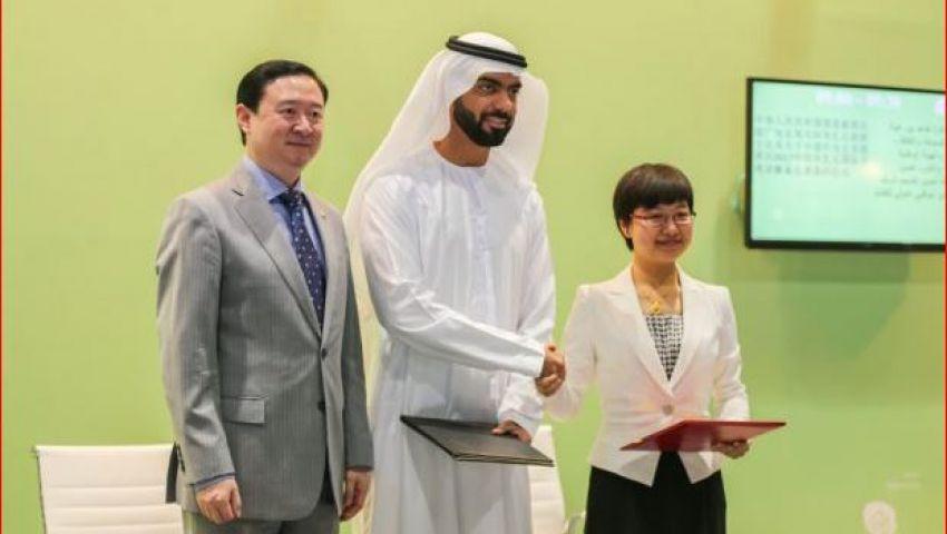 الصين ضيف شرف الدورة 27 لمعرض أبو ظبي الدولي للكتاب