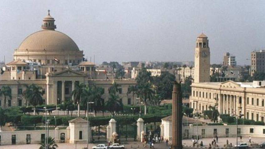 لطلاب جامعة القاهرة.. ننشر مواعيد الكشف الطبي في الكليات