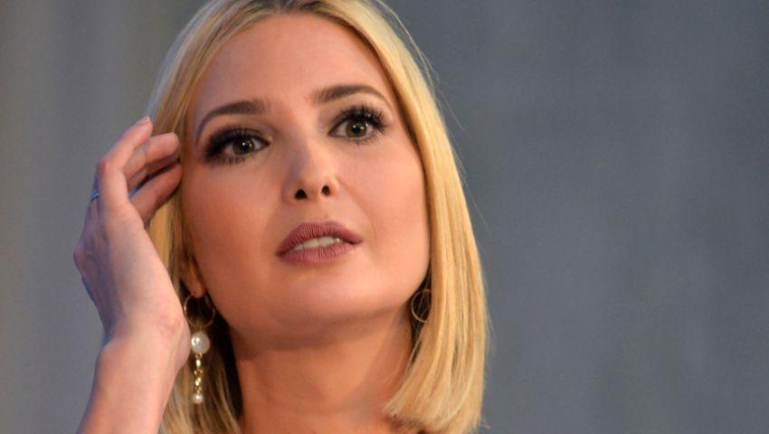 إيفانكا في المغرب.. ابنة ترامب تروِّج لـ«ازدهار المرأة»