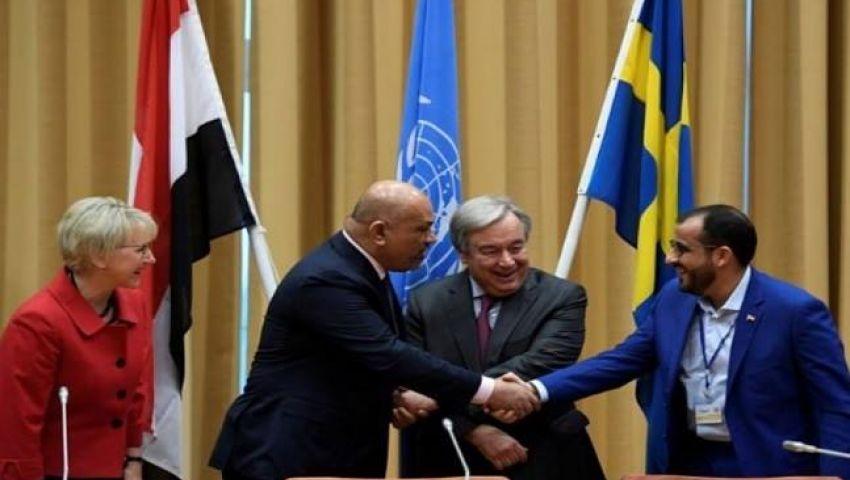 4 أشهر من الوعود المزيفة.. اتفاق السويد «فشنك» برعاية أممية