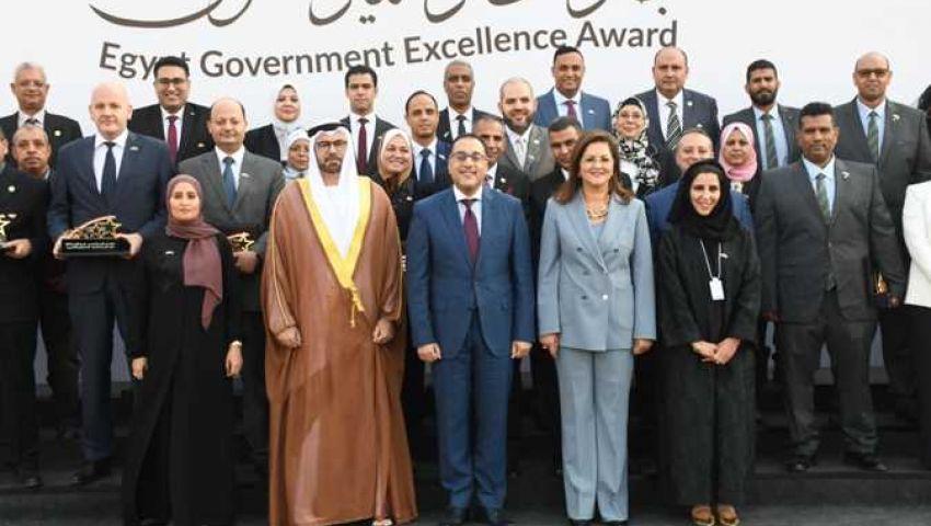 جائزة مصر للتميز الحكومي.. مسابقة إلزامية لتشجيع المنافسة بين المؤسسات
