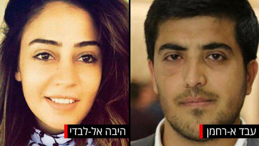 بين الأردن و«إسرائيل».. كواليس انفراجةأزمة «مرعي» و«اللبدي»