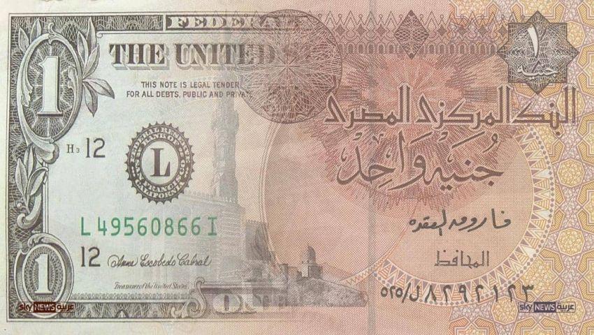 البنك المركزي يكشف سبب ارتفاع الجنيه أمام الدولار