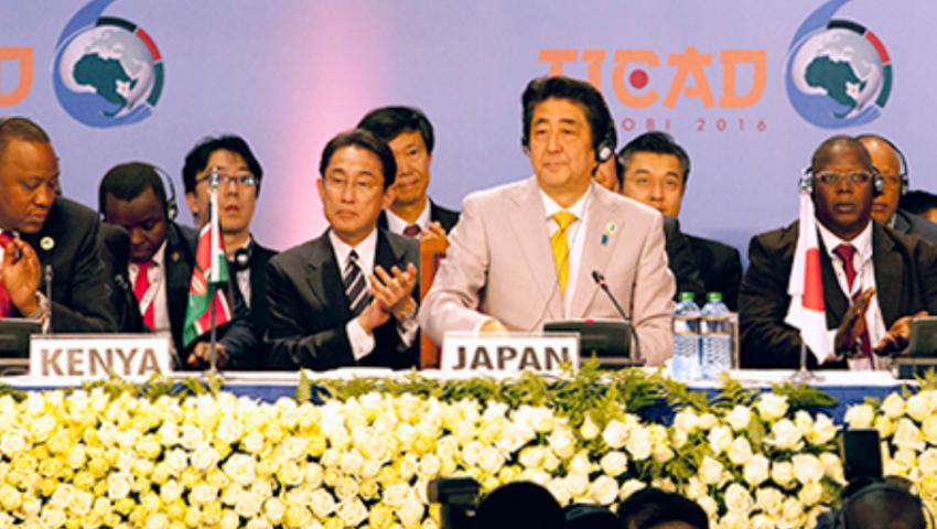 «تيكاد 7».. طريق اليابان  لتعزيز علاقاتها بالأفارقة ودعم التنمية في القارة