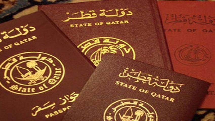 قطر| «رايتس ووتش»: سحب الجنسية من العائلات تعسفيا حرمان من الحقوق الأساسية