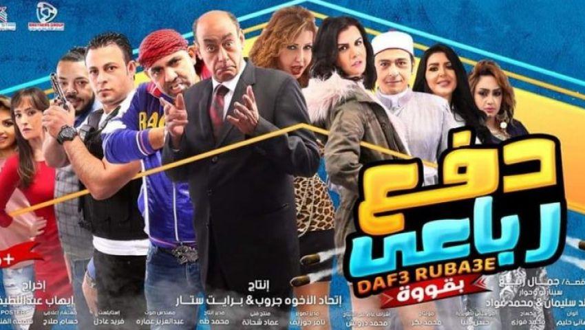 بـ«دفع رباعي».. أحمد بدير يتراجع في شباك التذاكر