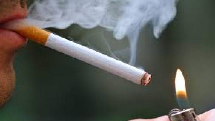 تعرف على أسعار السجائر اليوم