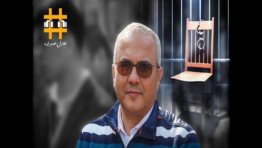 550 يومًا في السجن بلا جريمة.. عادل صبري يمثل أمام النيابة غدًا