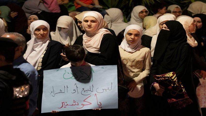 واشنطن بوست: في الأردن.. الجميع يخشى «صفقة القرن»
