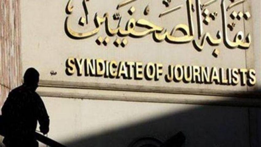 صحفيون عن قرار النائب العام برصد الإعلام: «القيود ثقيلة»