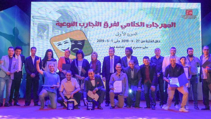 ٦٩ فائزاً في ختام موسم المسرح لقصور الثقافة.. والإعلان عن ملتقى للمخرجة المصرية