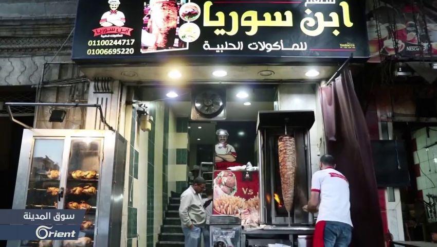 دويتشه فيله: المجتمع المصري يرفض تشويه اللاجئين السوريين