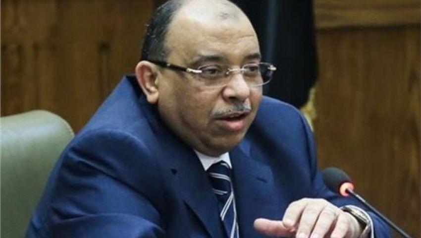 الحكومة تعلن عن مسابقة جديدة لتعيين رؤساء أحياء ومدن في المحافظات