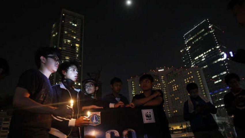 الأضواء تنطفئ اليوم حول العالم في ساعة الأرض