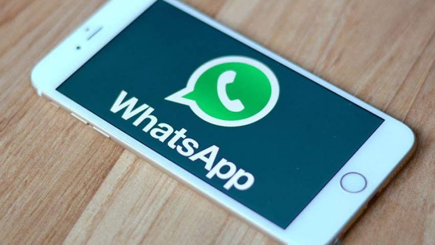 مفاجأة| «واتساب» يختفي نهائيًا من بعض الهواتف خلال 3 أيام.. والسبب!