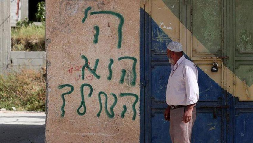 بدعوى من تل أبيب.. الاحتلال سيضم الضفة في هذا التوقيت
