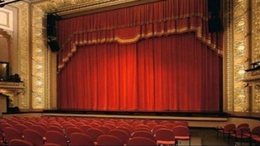 شباك مكسور.. يعيد الجمهور لمسرح الطليعة