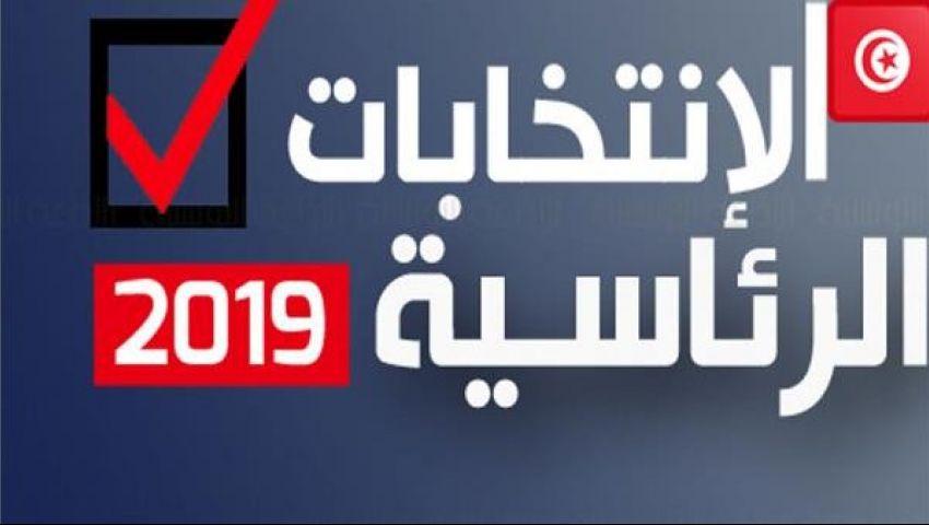 تحرُّك برلماني تونسي يجهض فرص الطعن على «الرئاسيات» المرتقبة