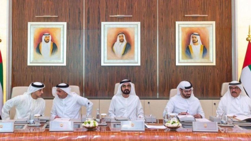 بلومبرج: بالملكية الكاملة للأجانب.. الإمارات تغري المستثمرين