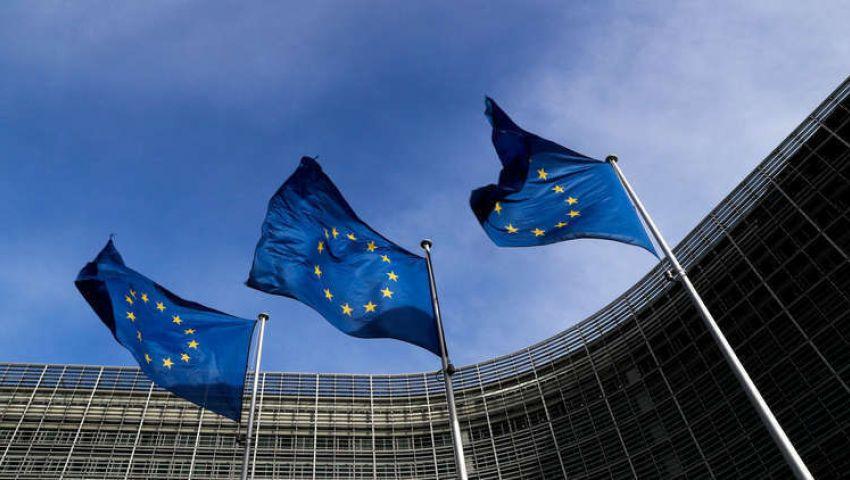 من 60 لـ 80 يورو.. البرلمان الأوروبي يصادق على رفع رسوم تأشيرة الدخول