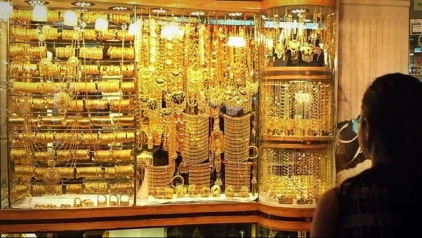 فيديو  استقرار أسعار الذهب اليوم الإثنين.. عيار 21 بـ643 جنيهًا