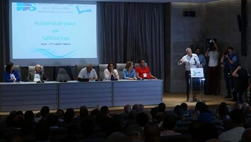 المغرب.. «التقدم والاشتراكية» خارج الحكومة رسميًا