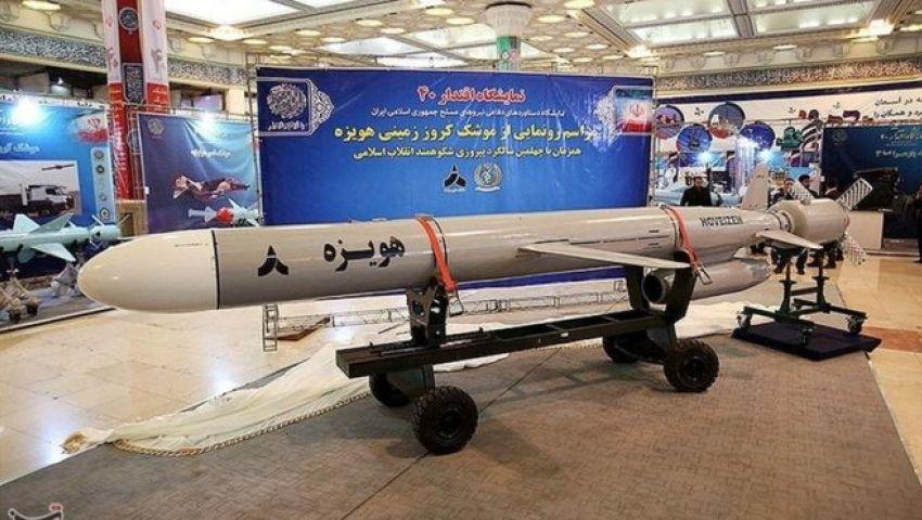 فيديو  كروز هويزه.. ماذا تعرف عن صاروخ إيران الذي أشعل نفط أرامكو؟