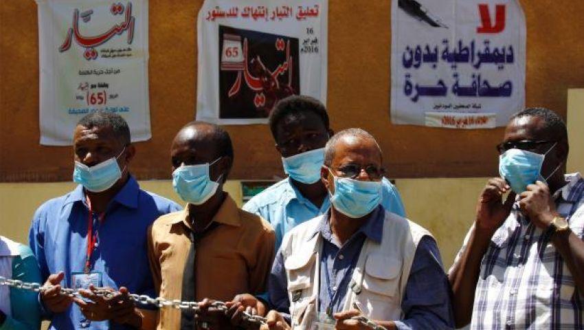«العفو الدولية»: السودان تُرهب الصحفيين وعليها مراجعة قانون الصحافة ودعم الحريات