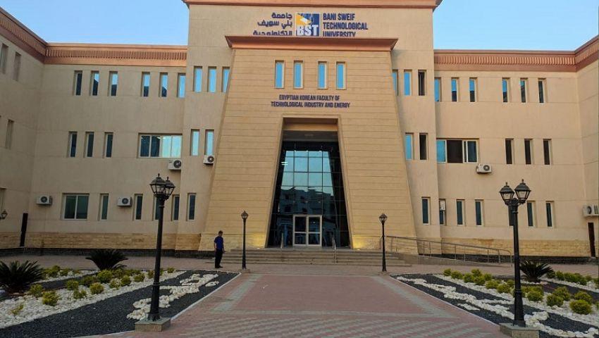 لطلاب الدبلومات.. ننشر أسماء الجامعات والمعاهدالتكنولوجية المعتمدة  في مصر