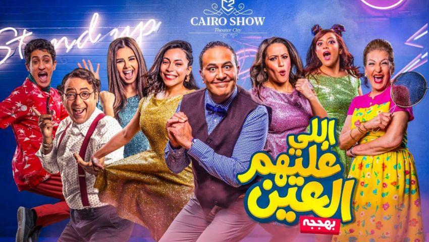 «اللي عليهم العين».. كوميديا غنائية لبنات «بهججة» بمشاركة خالد سرحان