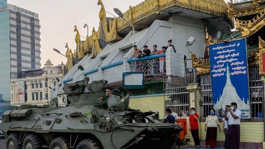 انقلاب ميانمار.. توعد أممي بمحاسبة «المجلس العسكري» وانقطاع تام للإنترنت