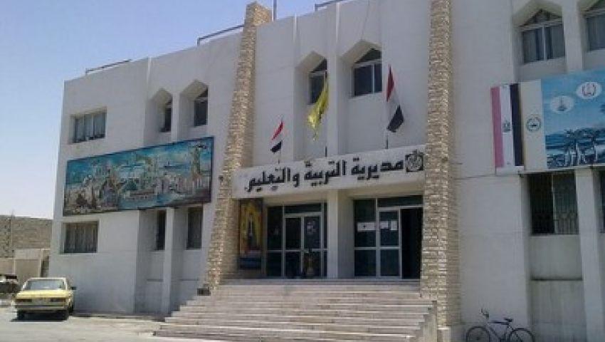«شمال سيناء» تعلن عن شىروط ومتطلبات تعاقدات المعلمين 2019
