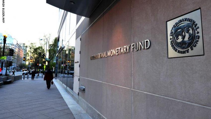 لهذه الأسباب.. صندوق النقد الدولي يحذر من ركود الأسواق الناشئة
