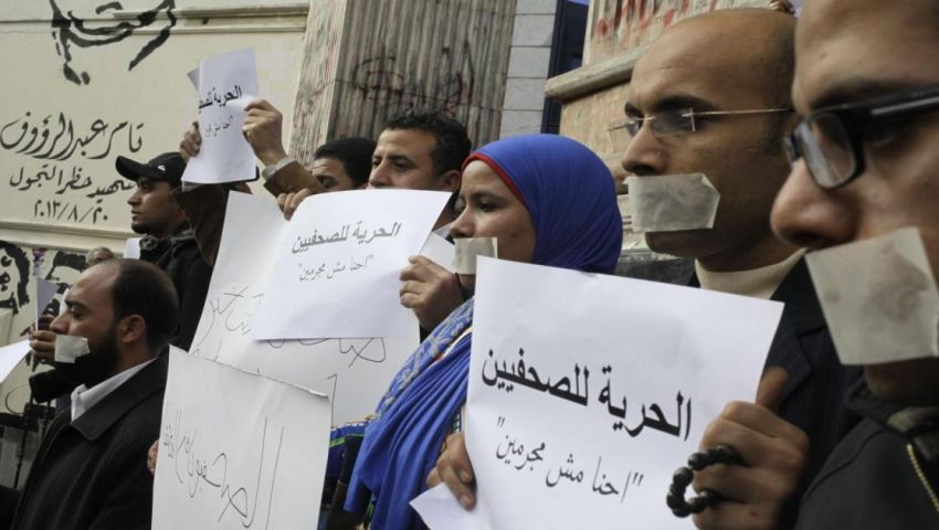 بعد حديث الإصلاحات السياسية.. نقابة الصحفيين تحدد 6 نقاط لضمان حرية الصحافة