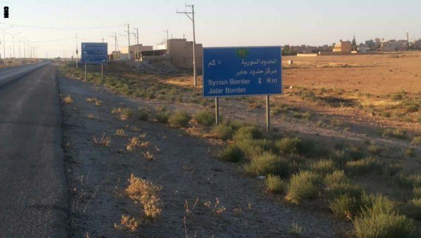 اشتباكات بين التجار على الحدود السورية الأردنية.. وتوقعات بتدخل روسي