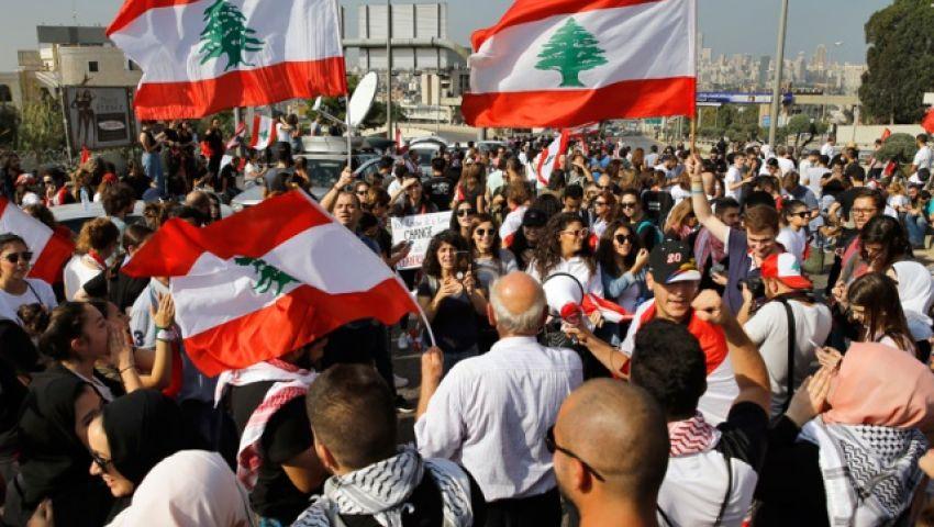 32 يومًا من التظاهرات.. احتجاجات لبنان تتواصل